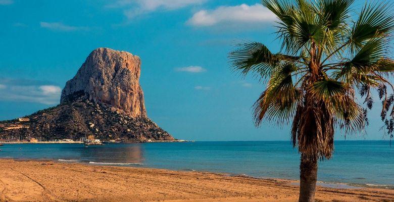 Ceļojums uz Spāniju